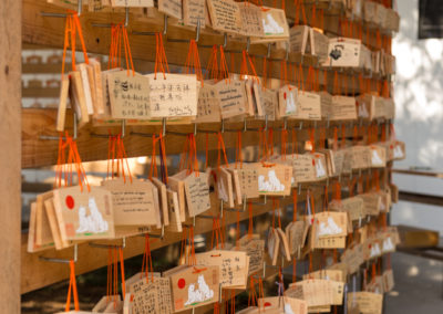Japanese Temple - Wishes
